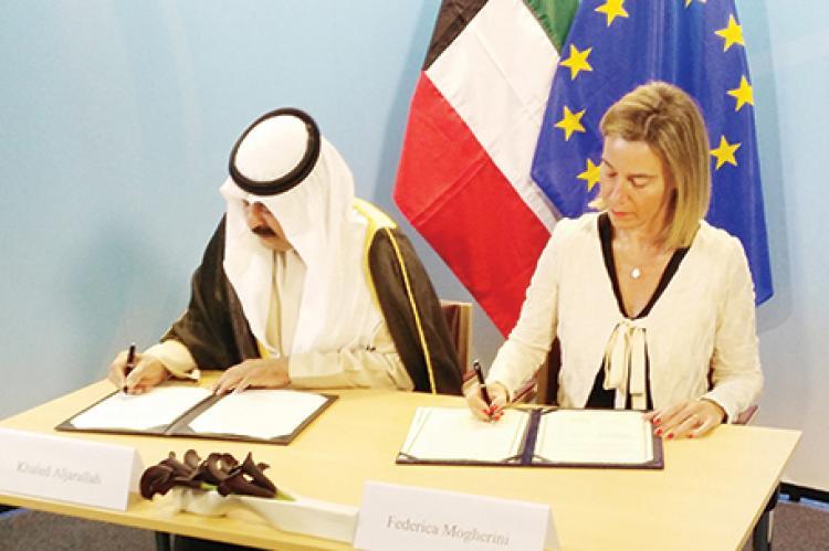 Kuwait_MoU